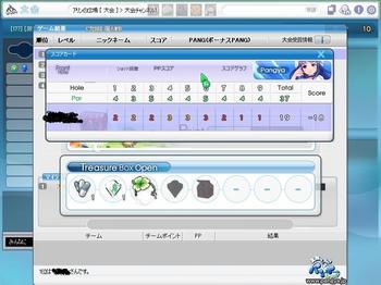 pangya_212.jpg